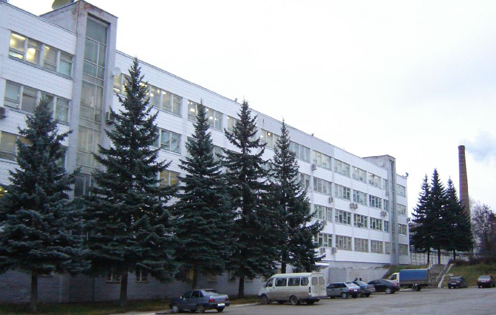 Tula Ammunition Factory