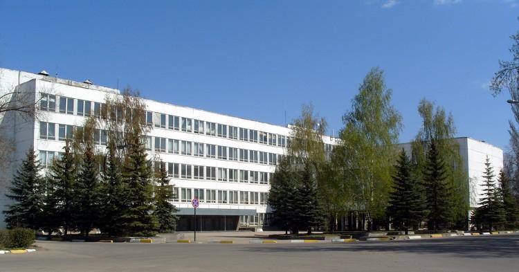Ulyanovsk Ammunition Factory