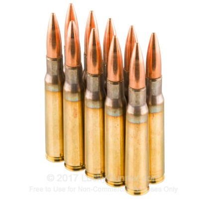 Image 4 of PMC .50 BMG Ammo