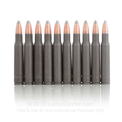 Image 11 of Wolf .30-06 Ammo