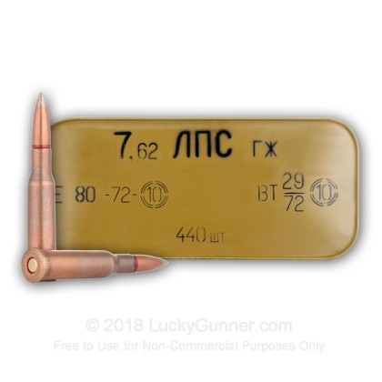 Image 1 of Bulgarian Surplus 7.62x54r Ammo