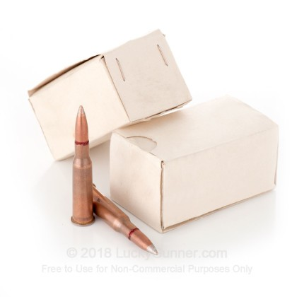 Image 4 of Bulgarian Surplus 7.62x54r Ammo