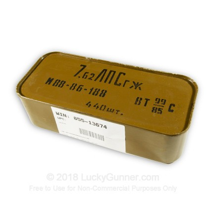 Image 6 of Russian Surplus 7.62x54r Ammo