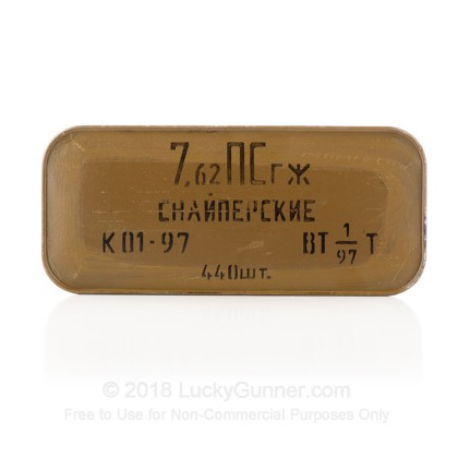 Image 3 of Russian Surplus 7.62x54r Ammo