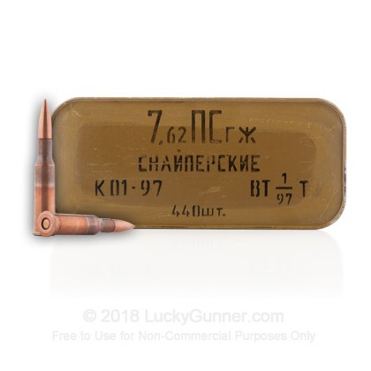 Image 1 of Russian Surplus 7.62x54r Ammo