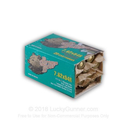 Image 2 of Brown Bear 7.62x54r Ammo