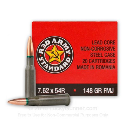 Image 2 of Red Army Standard 7.62x54r Ammo