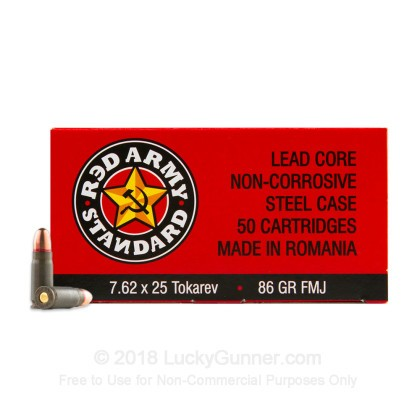 Image 2 of Red Army Standard 7.62mm Tokarev Ammo