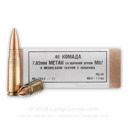 Image 1 of Military Surplus 7.62X39 Ammo