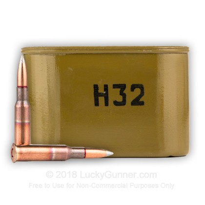 Image 2 of Russian Surplus 7.62x54r Ammo