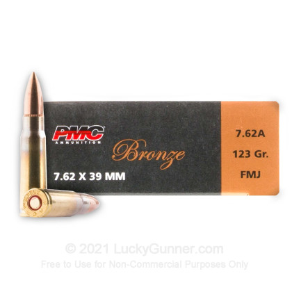 Image 2 of PMC 7.62X39 Ammo