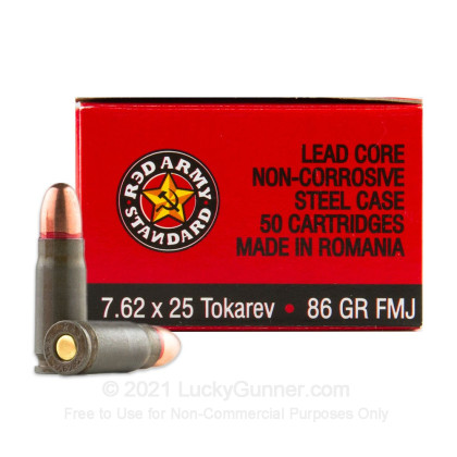 Image 1 of Red Army Standard 7.62mm Tokarev Ammo