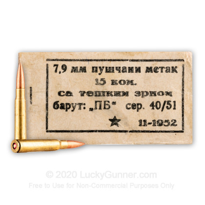 Image 1 of Military Surplus 8mm Mauser (8x57mm JS) Ammo