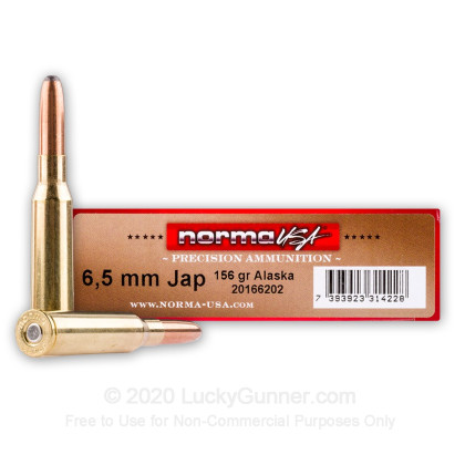Image 1 of Norma 6.5 Japanese Ammo