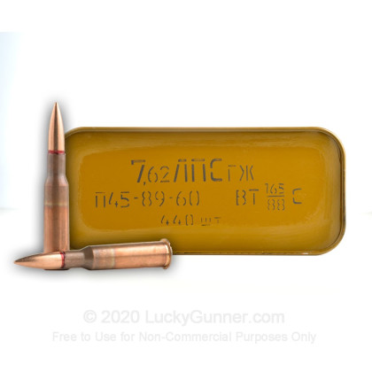 Image 1 of Military Surplus 7.62x54r Ammo