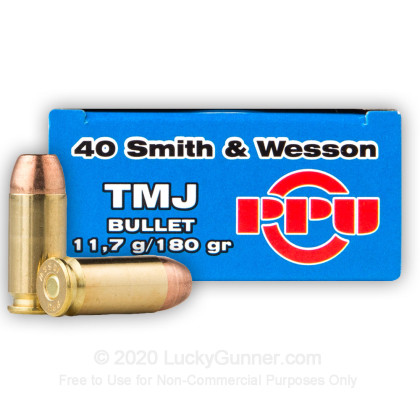 Image 2 of Prvi Partizan .40 S&W (Smith & Wesson) Ammo