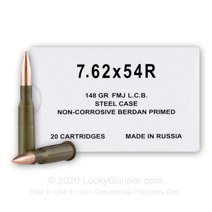 Image 1 of Wolf 7.62x54r Ammo