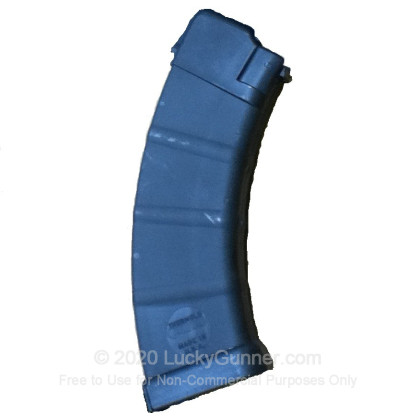 Large image of Thermold AK-47 30rd - 7.62x39mm - Black - High Capacity Magazine For Sale