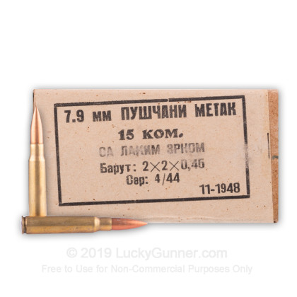Image 1 of Yugoslavian Military Surplus 8mm Mauser (8x57mm JS) Ammo