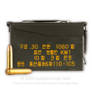 Bulk 30 Carbine Ammo For Sale - 110 Grain FMJ Ammunition in Stock by Korean Military Surplus - 1080 Rounds