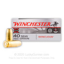 40 S&W Ammo - 165 gr FMJ - Winclean 40 cal Ammunition - 50 Rounds