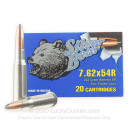 Cheap 7.62x54r Ammo For Sale - 203 Grain SP Ammunition in Stock by Silver Bear - 20 Rounds