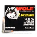 Bulk Wolf Performance Ammo - 7.62x39 122 grain FMJ Ammo - 1000 Rounds