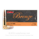 Cheap Brass Cased 7.62x39 Ammo In Stock - 123 gr FMJ - 7.62x39 Ammunition by PMC - 20 Rounds