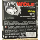 Cheap 308 Ammo For Sale - 150 Grain FMJ Ammunition in Stock by Wolf Performance - 20 Rounds
