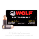Cheap 9mm Ammo For Sale - 115 gr FMJ - Wolf WPA Polyformance 9mm Luger Ammunition In Stock - 50 Rounds