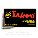 Cheap 223 Rem Ammo For Sale - 62 Grain HP Ammunition in Stock by Tula - 40 Rounds
