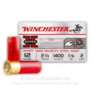 "Cheap 12 Gauge Ammo For Sale - 2-3/4"" 1-1/8 oz. #2 Steel Shot Ammunition in Stock by Winchester Super-X Xpert HV - 25 Rounds"