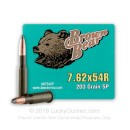 7.62x54r Ammo For Sale - 203 gr SP Ammunition In Stock by Brown Bear