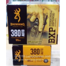 Premium 380 Auto Ammo For Sale - 95 Grain X-Point JHP Ammunition in Stock by Browning BXP - 20 Rounds