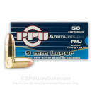 9mm Subsonic Luger Ammo For Sale - 158 gr FMJ Prvi Partizan Ammunition For Sale