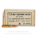 Cheap 8mm Mauser Ammo For Sale - 198 Grain FMJ Ammunition in Stock by Military Surplus - 15 Rounds