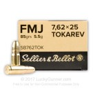 7.62x25mm Tokarev - 85 Grain FMJ - Sellier & Bellot  - 50 Rounds