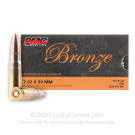 7.62x39 - 123 Grain FMJ - PMC - 20 Rounds