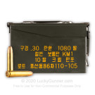 30 Carbine - 110 Grain FMJ - Korean Military Surplus - 1080 Rounds in Ammo Can