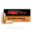 40 S&W - 165 Grain JHP - PMC - 1000 Rounds