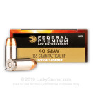 40 S&W - 165 gr JHP Tactical Bonded - Federal Premium Law Enforcement - 50 Rounds