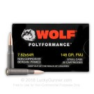 7.62x54r - 148 Grain FMJ - Wolf Polyformance - 500 Rounds