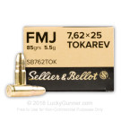 7.62x25mm Tokarev - 85 Grain FMJ - Sellier & Bellot - 1500 Rounds